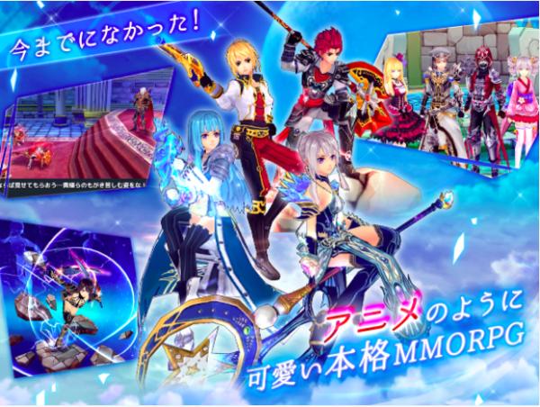幻想神域-Link of Hearts-の参考画像