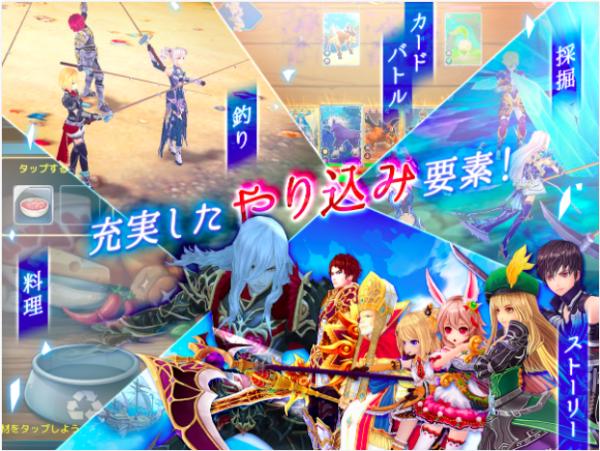 幻想神域 -Link of Hearts-の参考画像