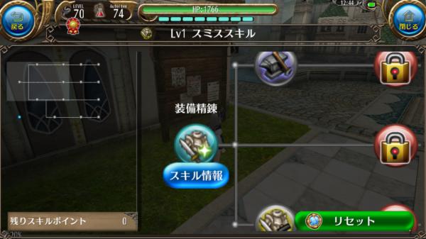 トーラムオンラインのゲーム画面