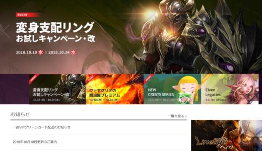 【PC】<新作あり>おすすめMMORPGオンラインゲーム(無課金でも楽しめる)